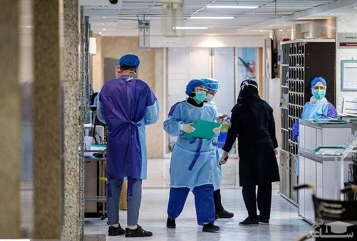 آخرین وضعیت کرونا در کشور / ۳۸۰۴ تن در وضعیت شدید بیماری
