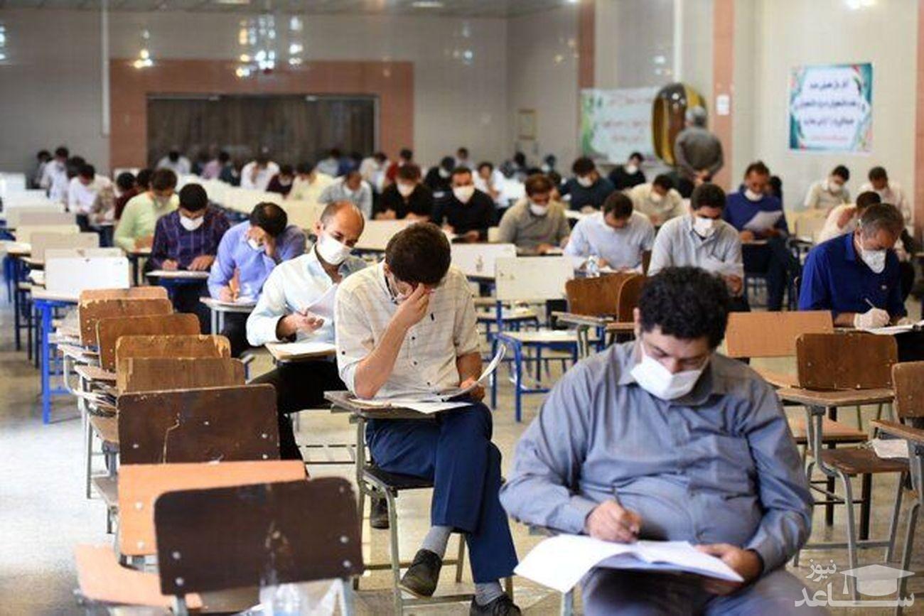 مهلت ثبتنام آزمون استخدامی خاص فرزندان شهدا و جانبازان تمدید شد