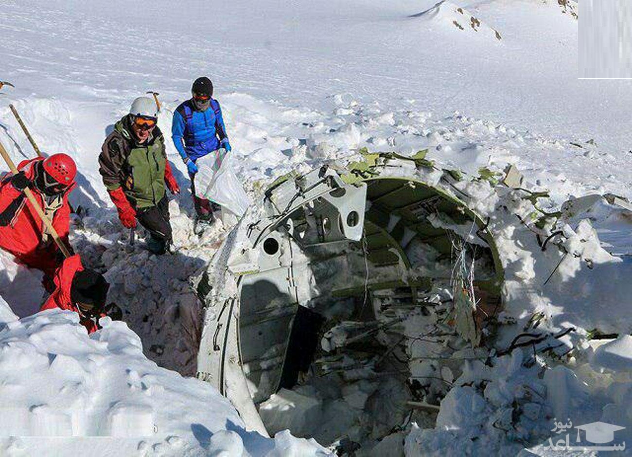 جزئیات دادگاه پرونده سانحه هواپیمای یاسوج