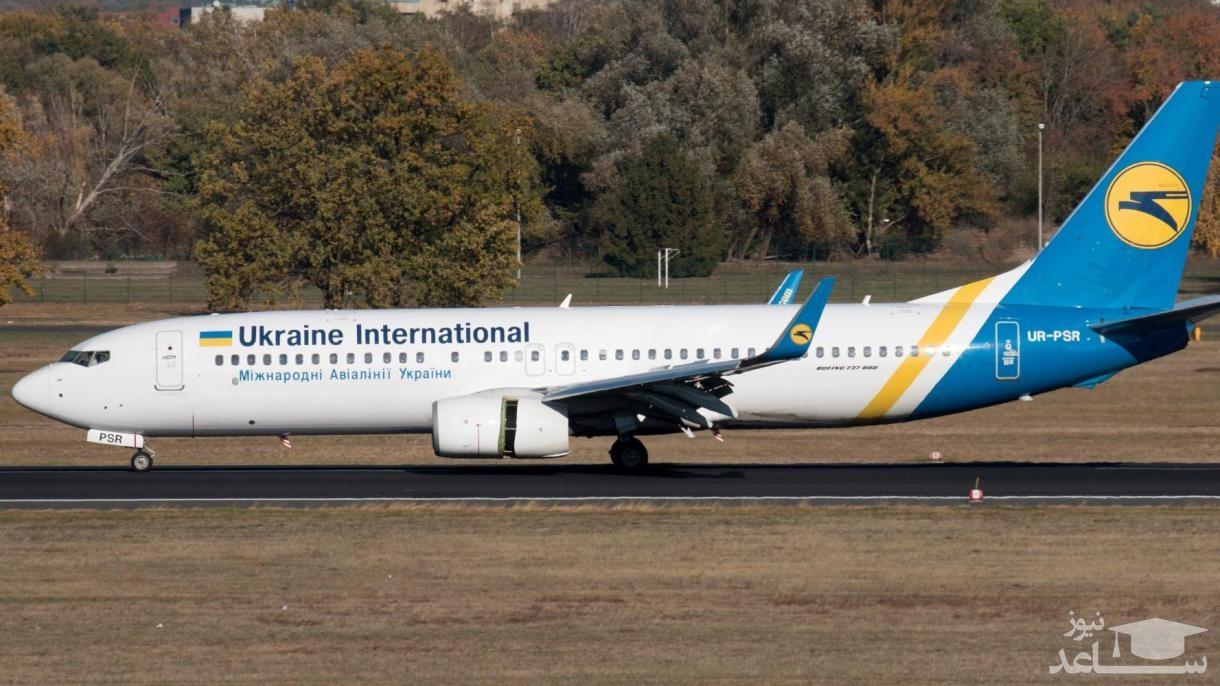 حکم احتمالی دادستانی اوکراین برای مسئولان سقوط هواپیمای اوکراینی
