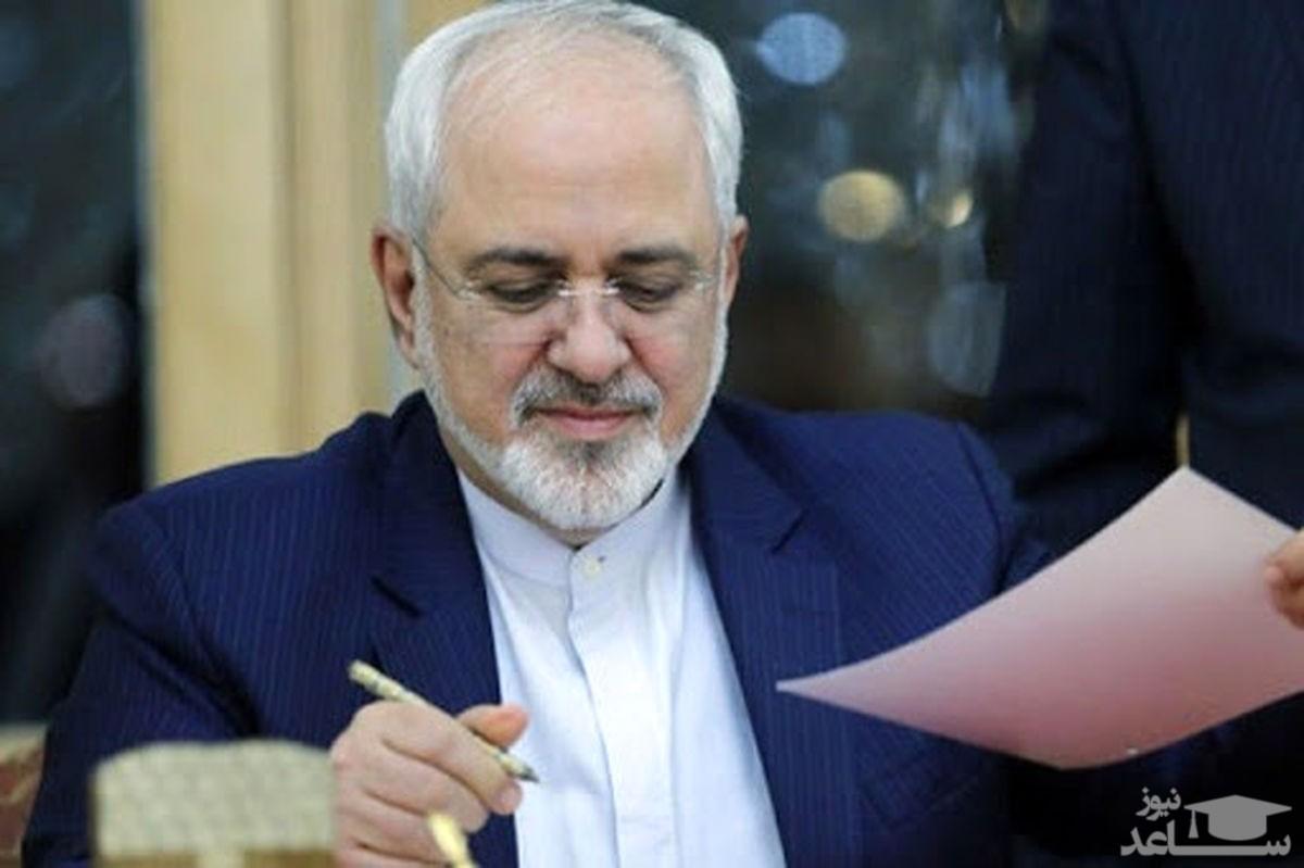 ظریف درباره ارسال آخرین نامهاش به دبیرکل سازمان ملل توییت زد