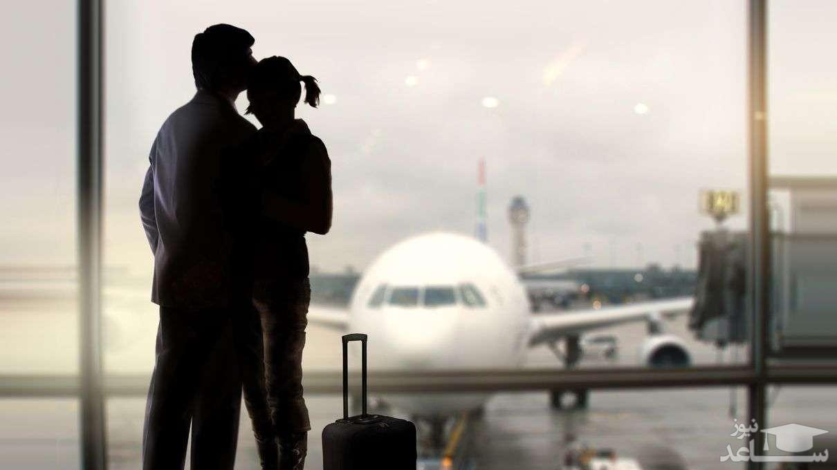 روابط عاشقانه از راه دور یا لانگ دیستنس