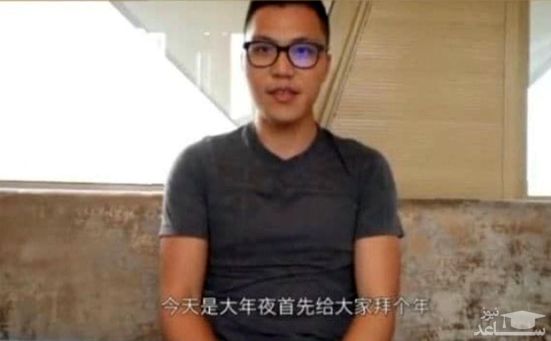 تبعه چینی منتشر کننده فیلم دختران ممنوع الخروج شد