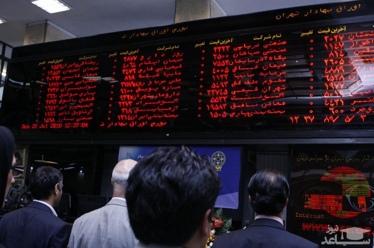 مهمترین اخبار بورس امروز ۱۰ مرداد که قبل از معاملات باید بخوانید