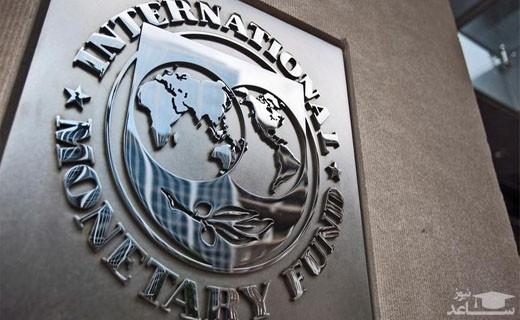 آمریکا مخالف پرداخت وام صندوق پول به ایران است