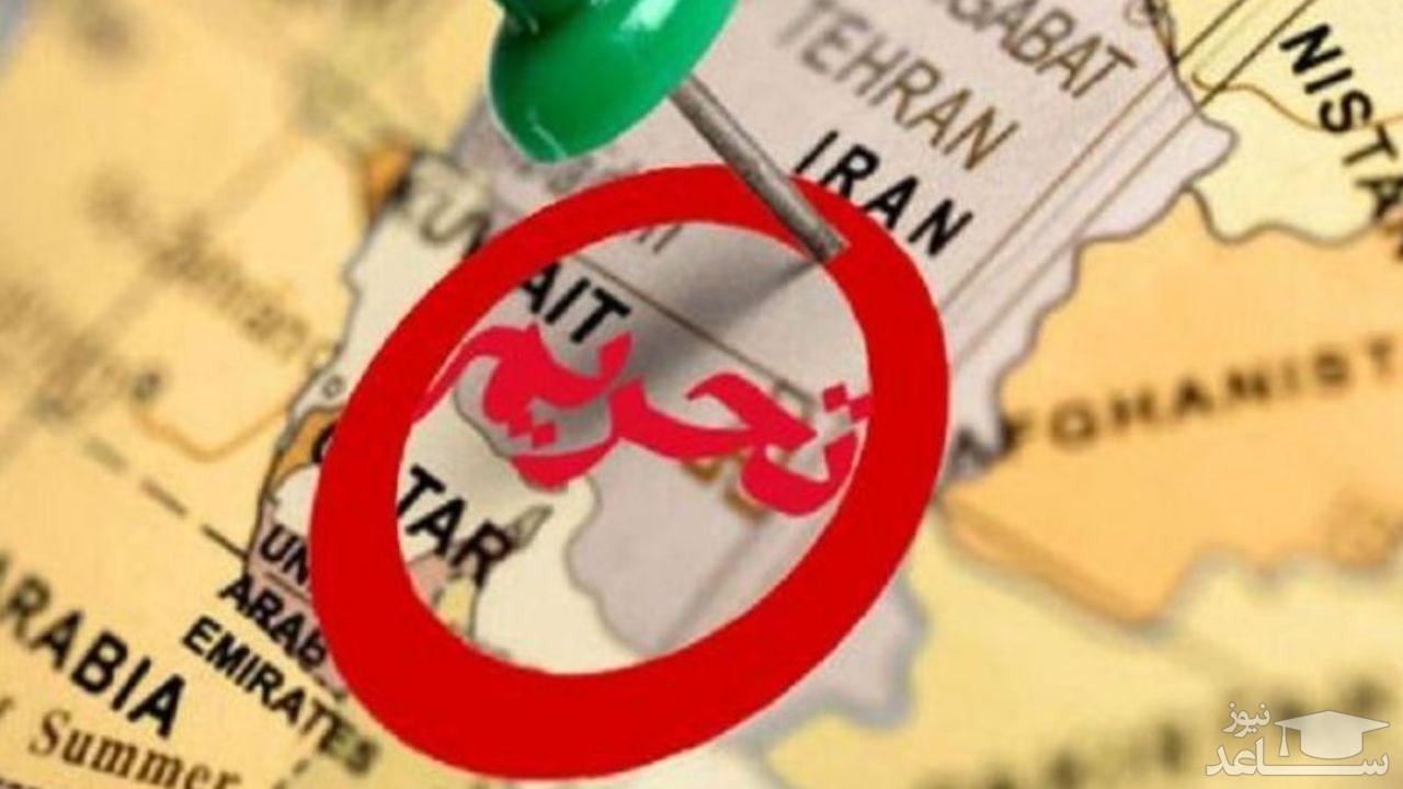 پایان تحریمهای ایران نزدیک است؟