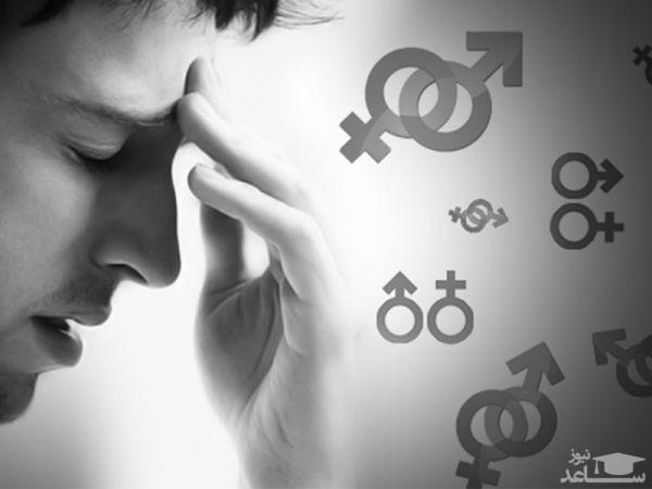 علل اعتیاد جنسی و سیر نشدن از سکس و رابطه جنسی