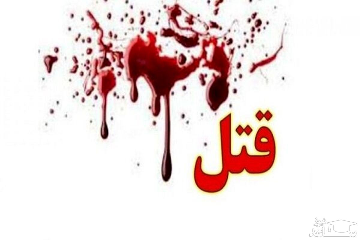 اعتراف مرد چوپان به قتل همسر صیغهای در برابر دختر کرولال او