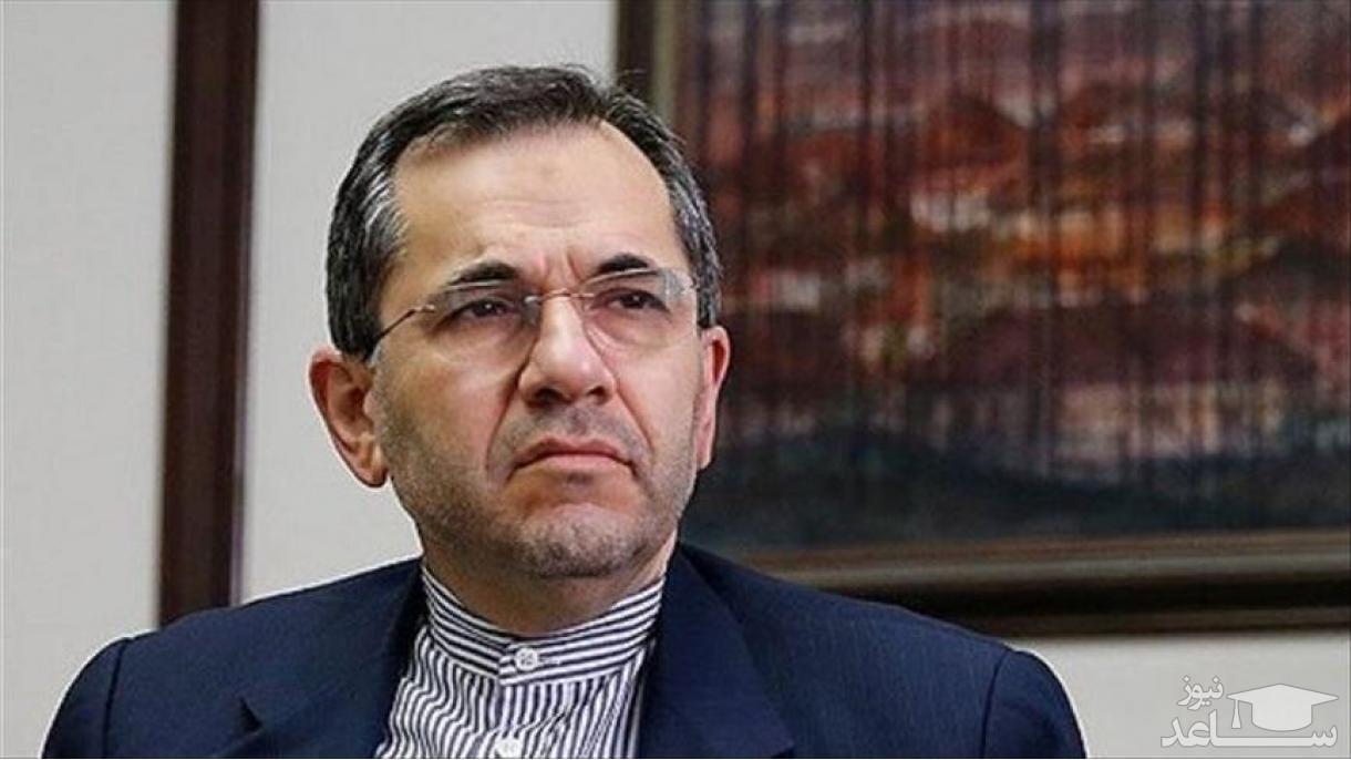 پاسخ دندان شکن ایران به نطق مغرضانه پادشاه سعودی در سازمان ملل