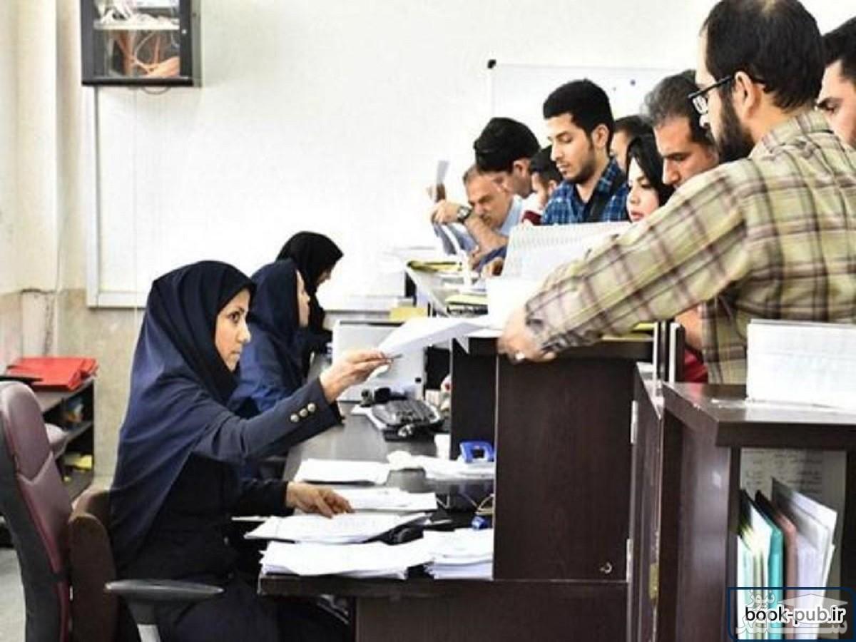 ۲۲ مرداد؛ آخرین مهلت ثبتنام نقل و انتقال دانشجویان دانشگاه آزاد