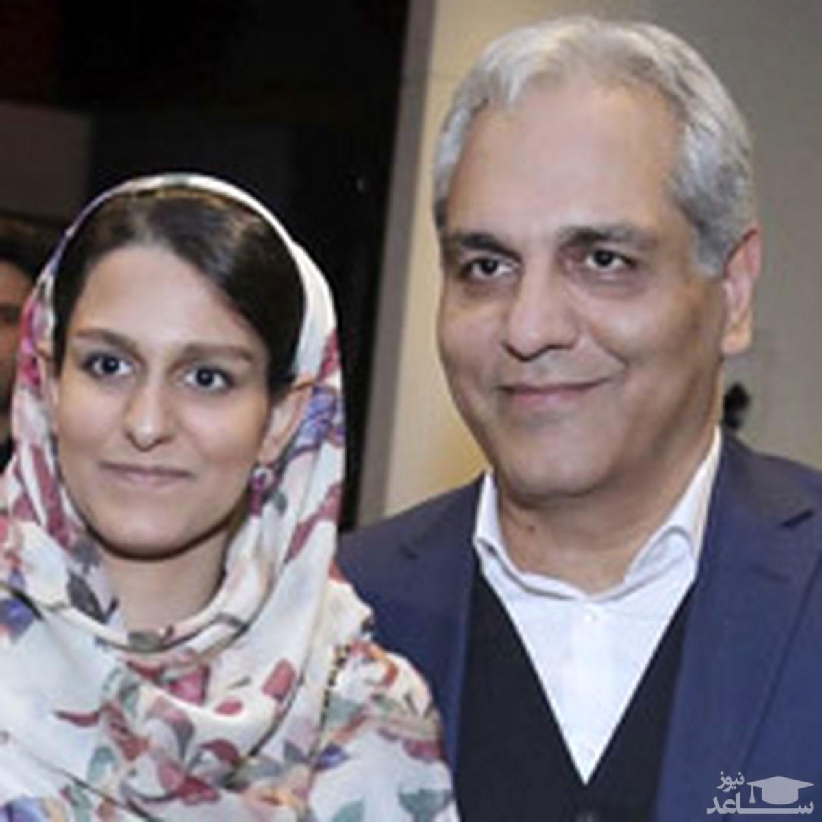 تبریک خاص دختر مهران مدیری به پدرش