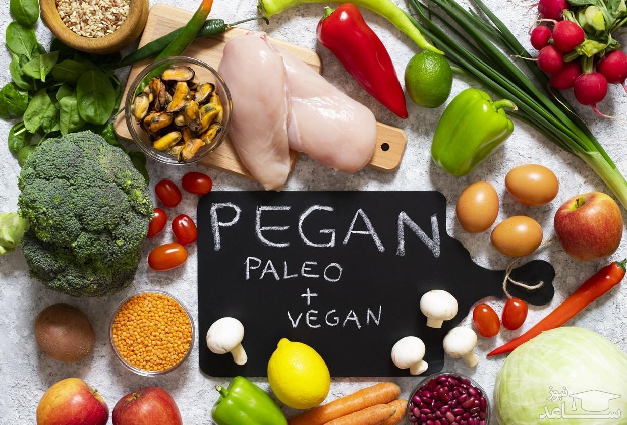 رژیم غذایی پگان چیست؟+مزایای این رژیم