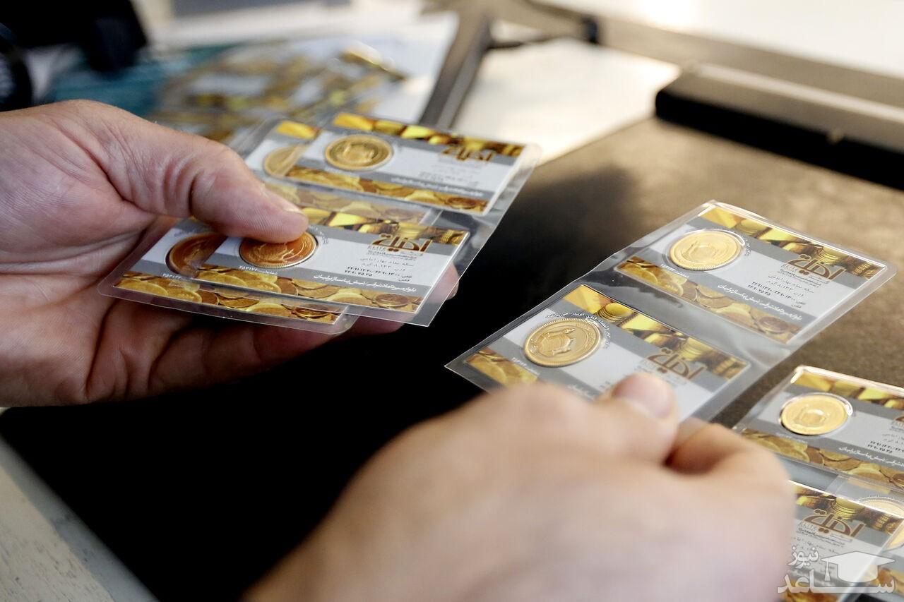 وضعیت بازار طلا و سکه امروز چگونه است؟