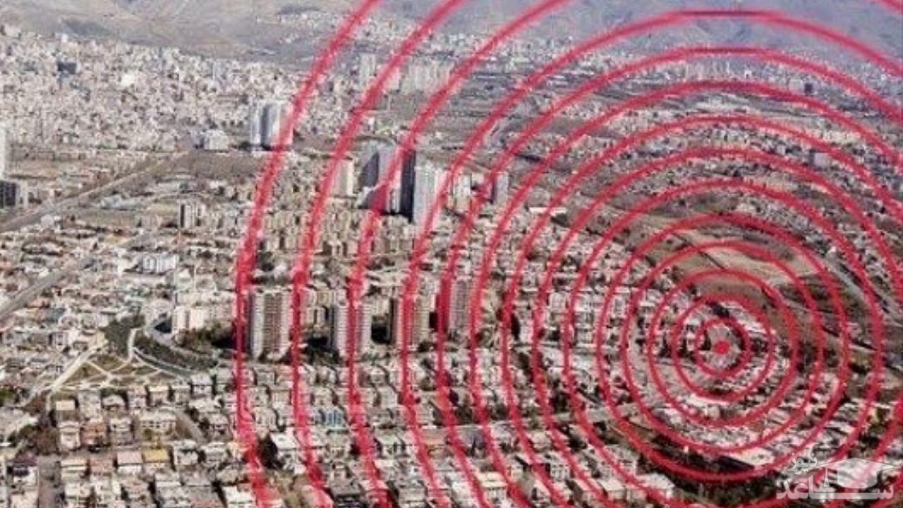 خطر زلزله تهران جدی است! / اخطار جدی به شهرداری / چرا محرمانه؟!