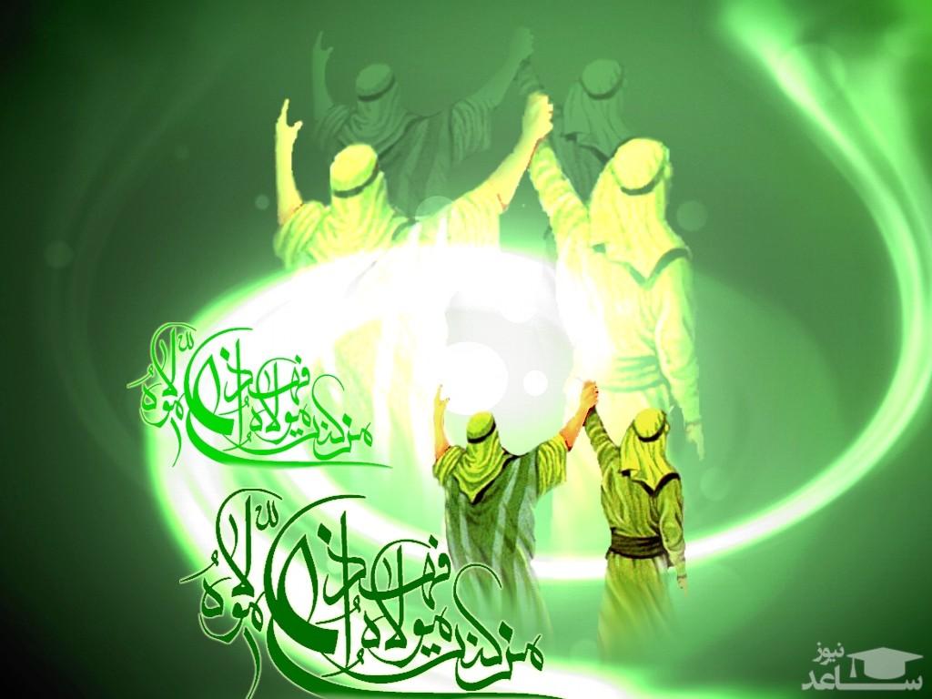 متن زیبای تبریک عید غدیر / جدید