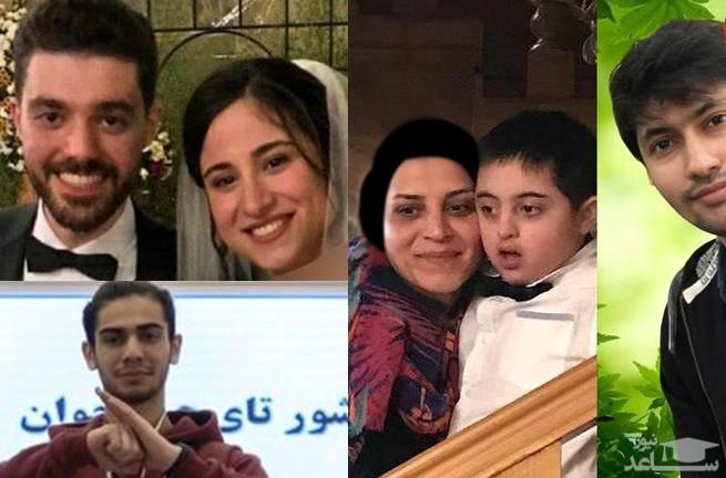 گفتگو با  پدر آرش ضرابی  و برادر محمد امین بیروتی از جانباختگان هواپیمای اوکراین