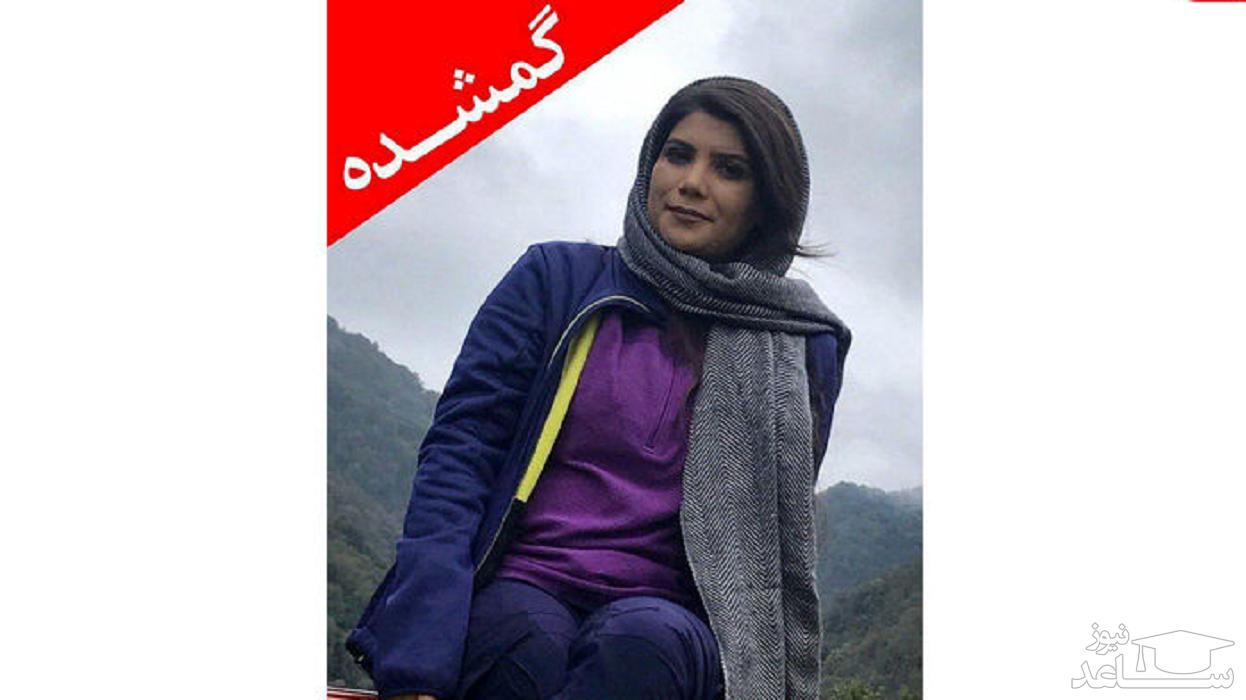 گمشدن دختر ۲۷ساله در ارتفاعات گلستان