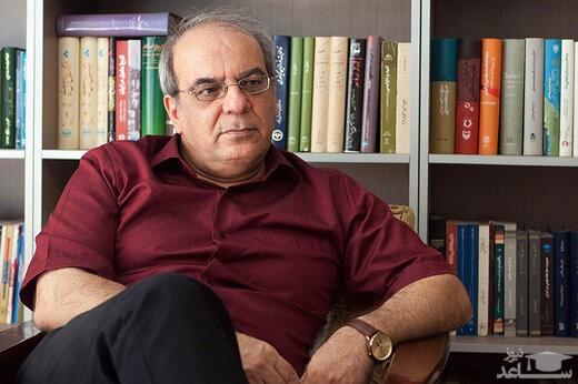 عباس عبدی: کسانی که می گویند باید قرنطینه کامل کرد،عوارض اقتصادی اش را می پذیرند؟