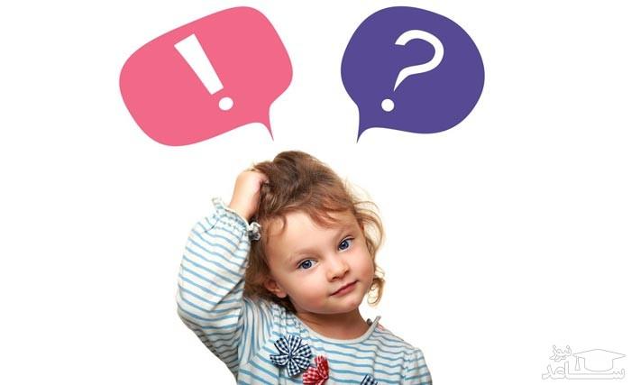 سوالات کودکان درباره خدا را چگونه پاسخ دهیم؟