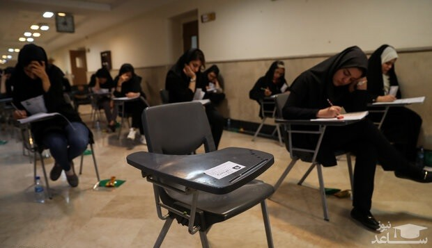 جدیدترین رشته های بدون کنکور دانشگاه ها برای پذیرش بهمن اعلام شد
