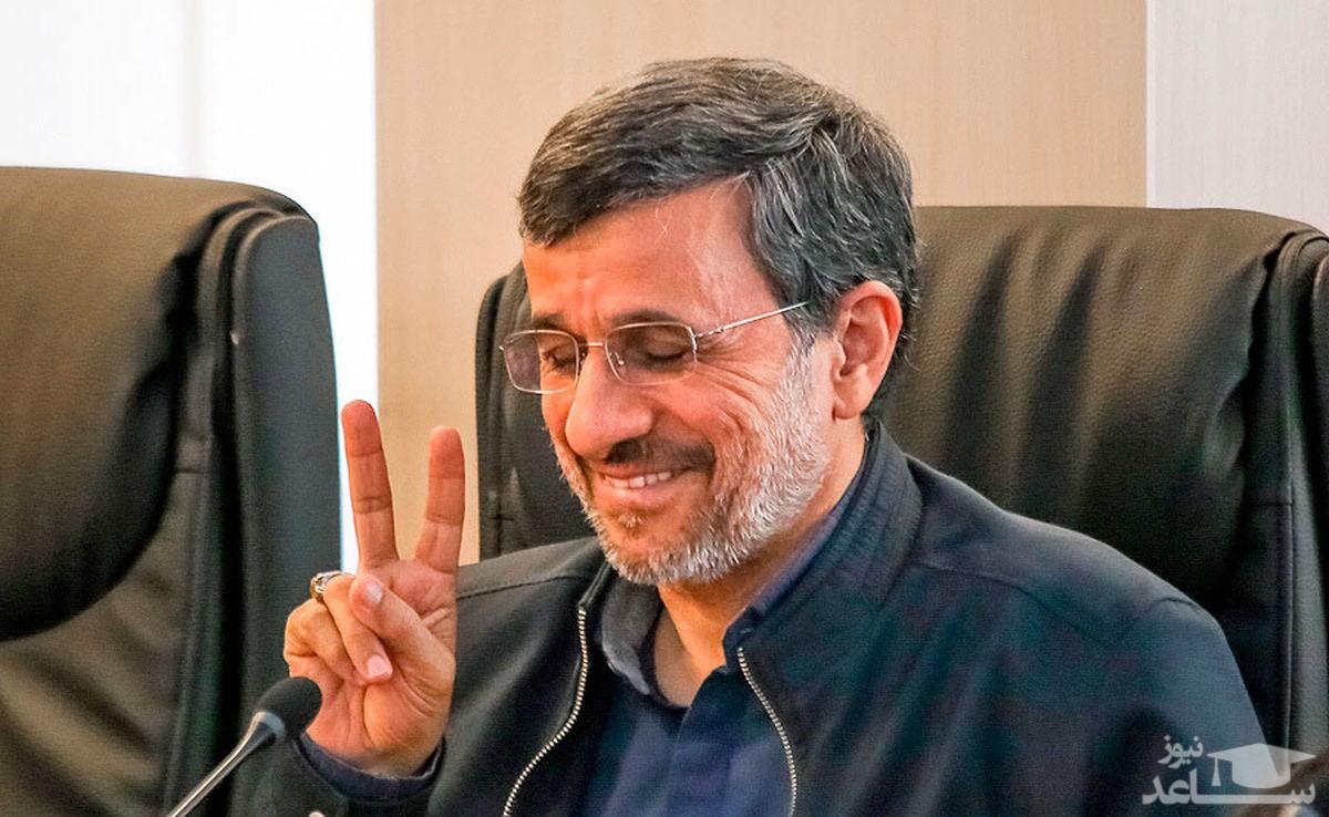 نمایش جدید احمدینژاد برای نامزدی در انتخابات