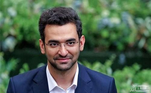 آذری جهرمی: مردم میگویند بنزین را بکنید ۷هزار تومان، ولی اینترنت را آزاد کنید