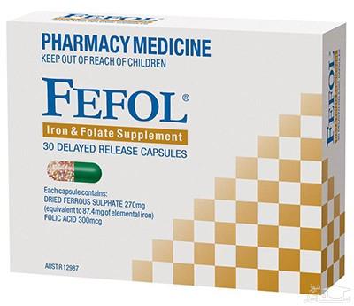 میزان و نحوه مصرف قرص فیفول (Fefol)