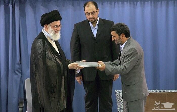 تنفیذ حکم احمدی نژاد