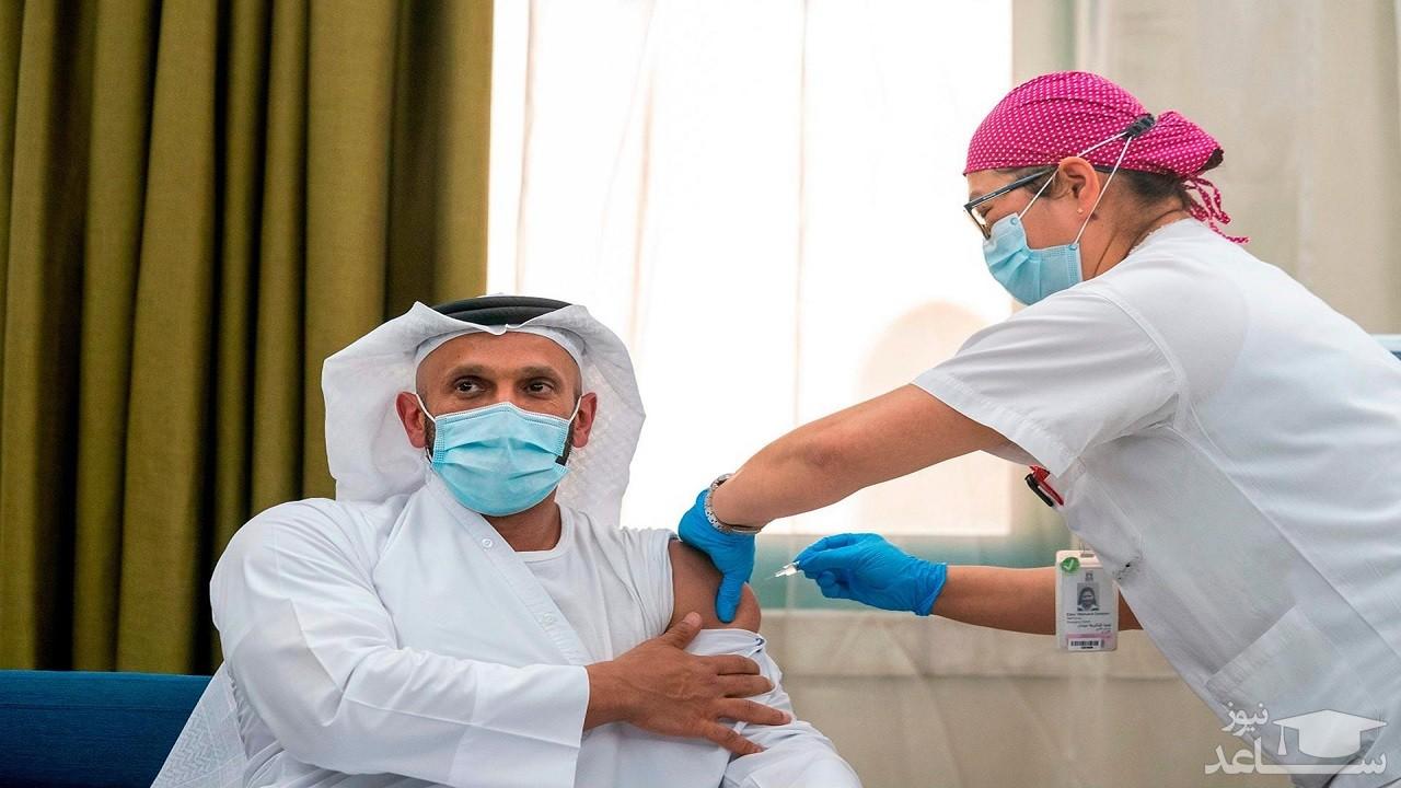 شرکت جسورانه وزیر بهداشت امارات در آزمایش واکسن کرونا