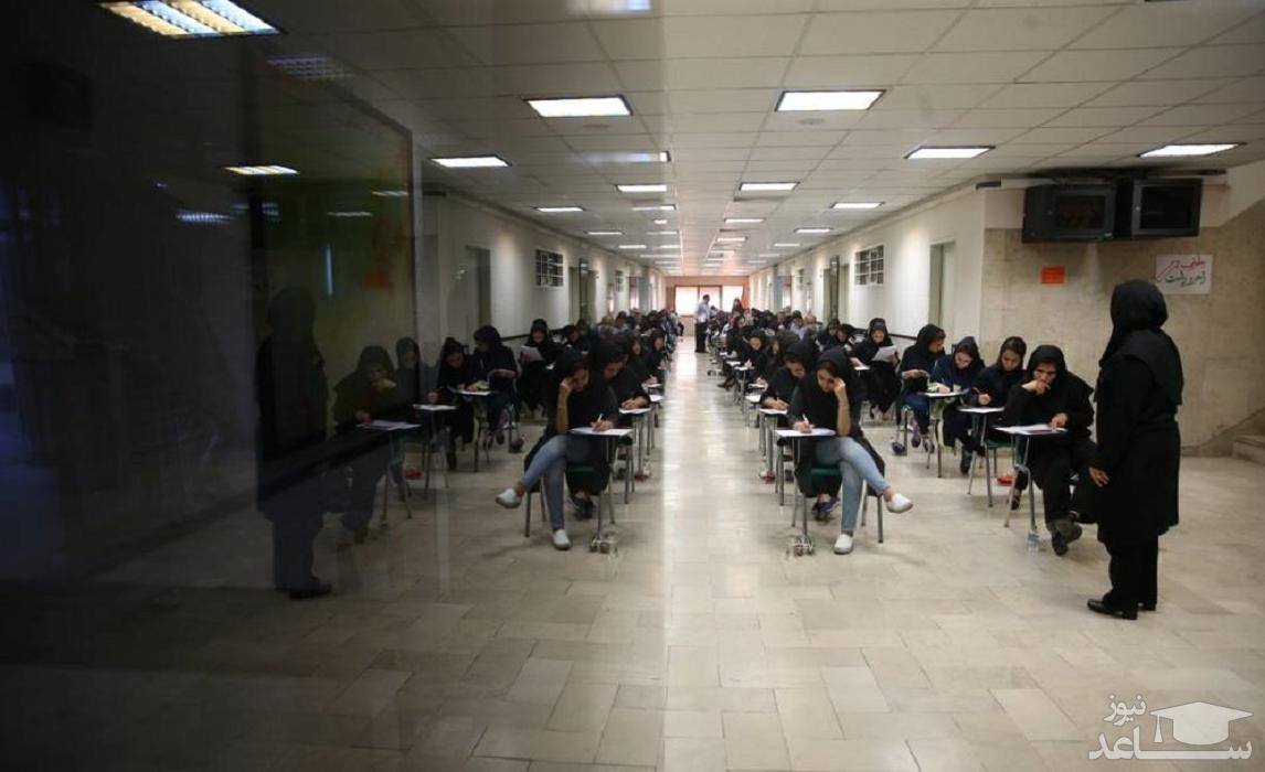 فرصت ثبت نام آزمون دستیار فلوشیپ امروز پایان می یابد