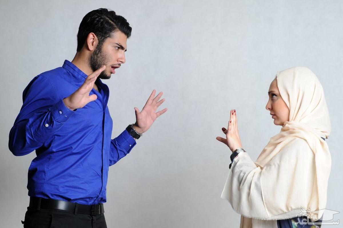 این اشتباهات همسرتان را هرگز نبخشید !!