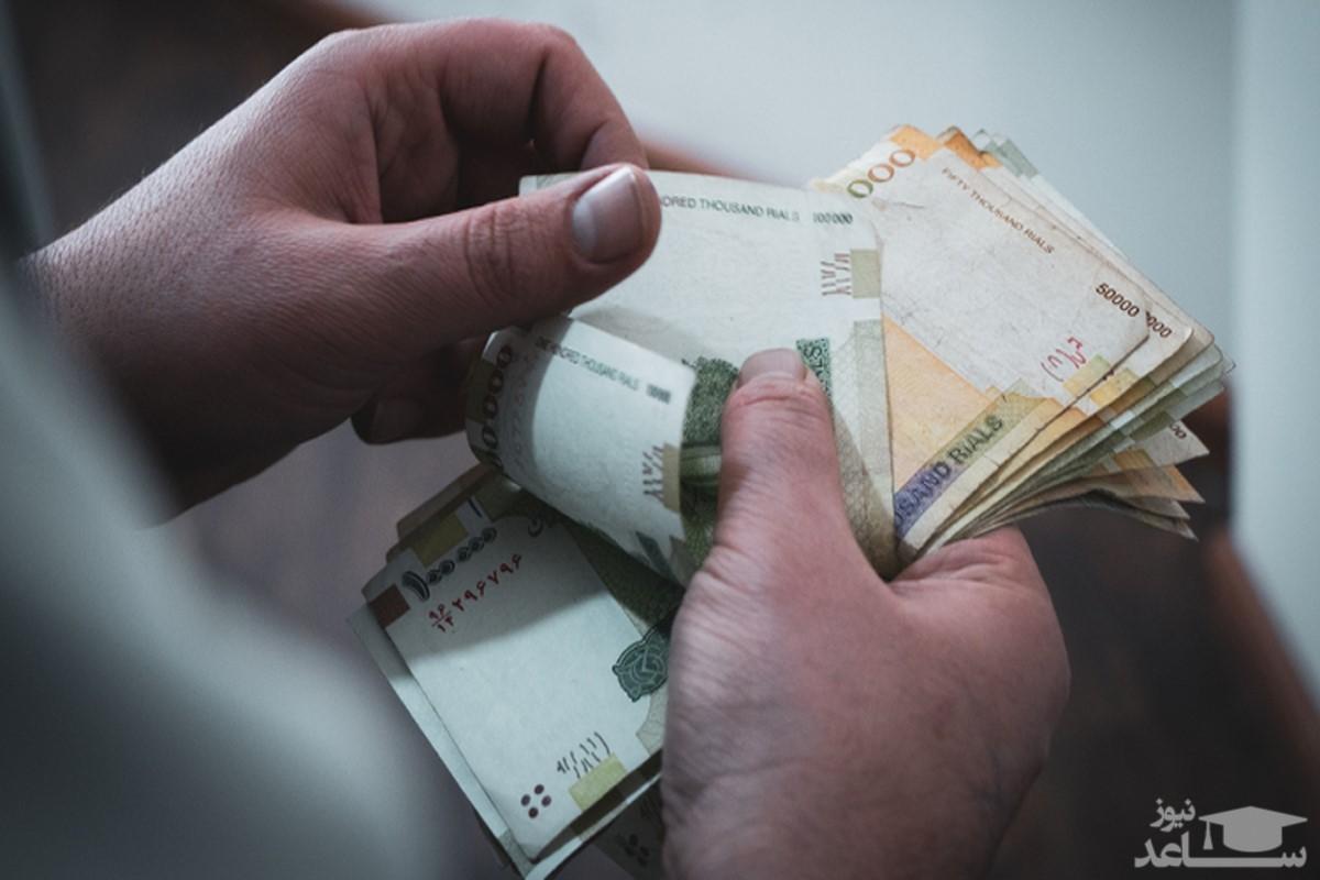 زمان واریز یارانه نقدی مرداد ماه 99 اعلام شد