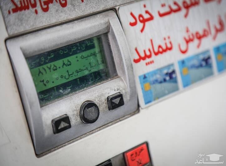 (عکس) صف طولانی خودرو در پمپ بنزینها