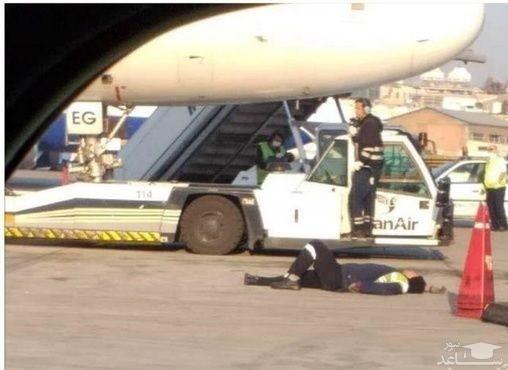 این عکس در فرودگاه مهرآباد همه را وحشت زده کرد!