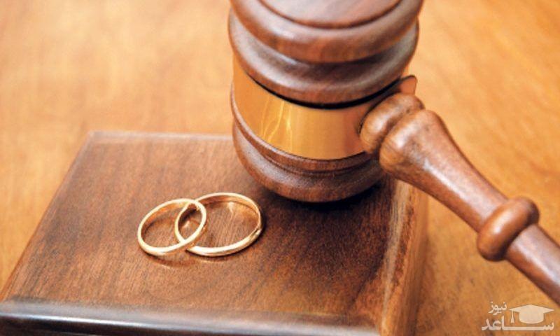 عجیب ترین علت برای طلاق یک زن از شوهرش !