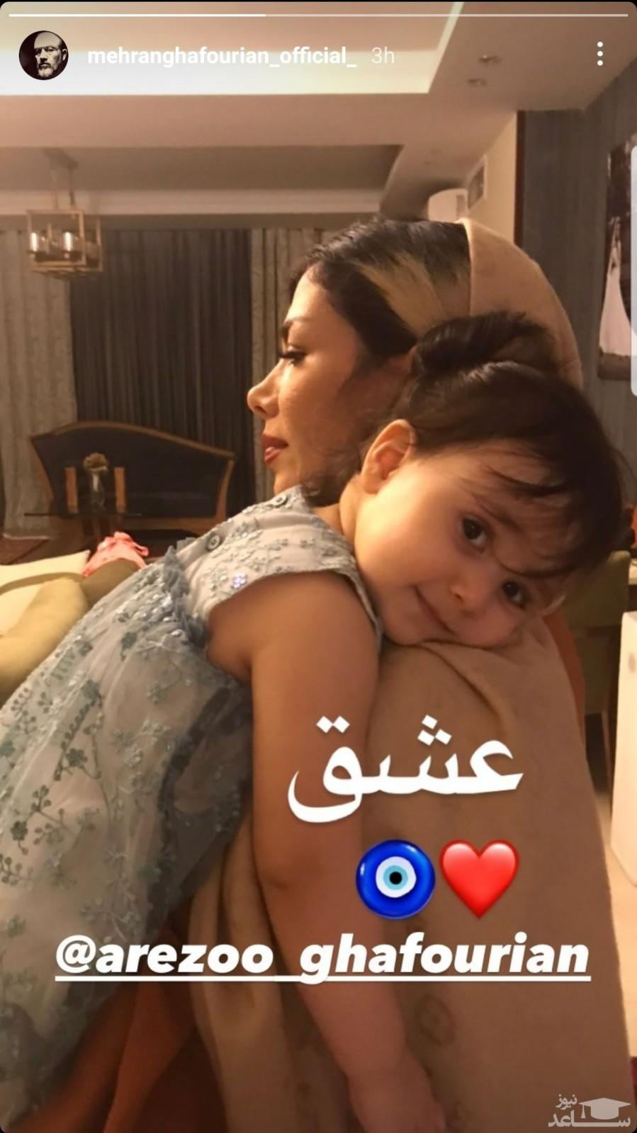 همسرو دختر مهران غفوریان