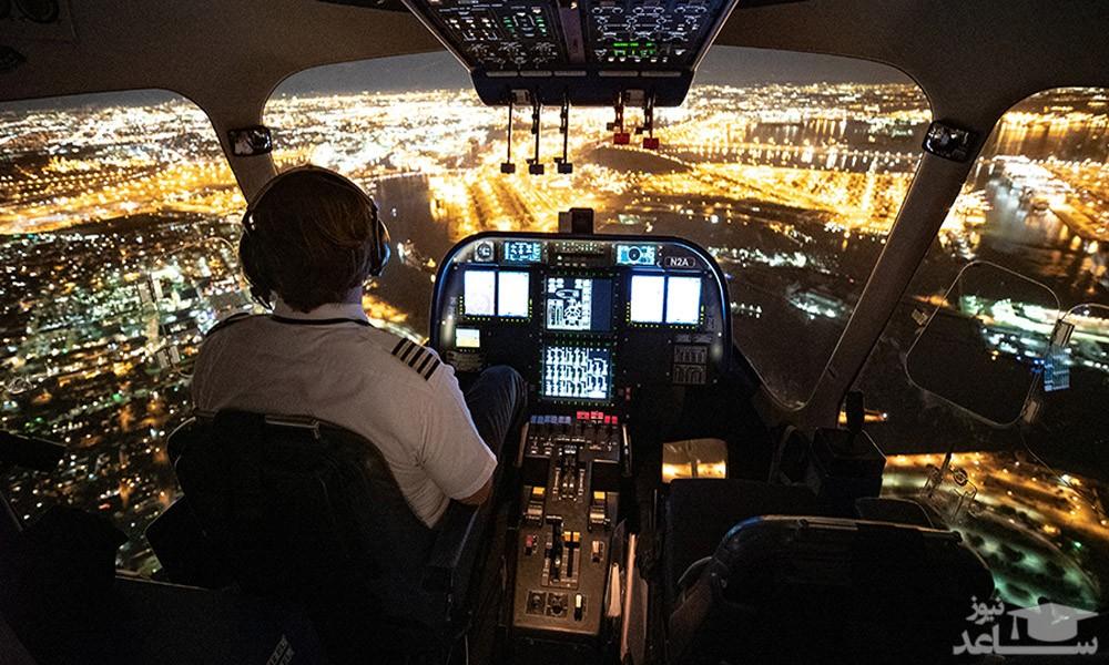 تصویری حیرت انگیز از داخل کابین خلبان در شب