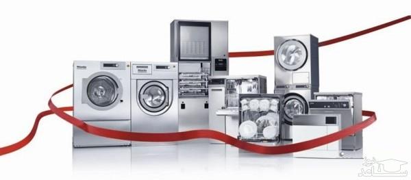 بزرگترین تولیدکننده محصولات لوازم خانگی ساخت ایران کدام برند است؟