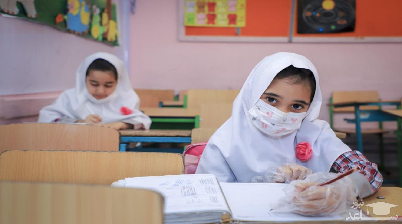 مدارس از اول بهمن باز میشود