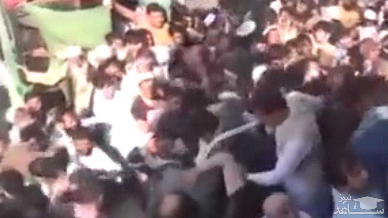 (فیلم) جان باختن ۱۲ زن بر اثر ازدحام جمعیت در افغانستان