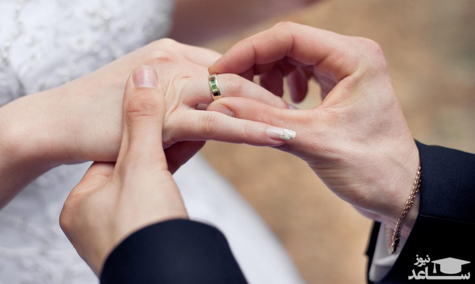 ازدواجی عاشقانه؛عاقلانه!