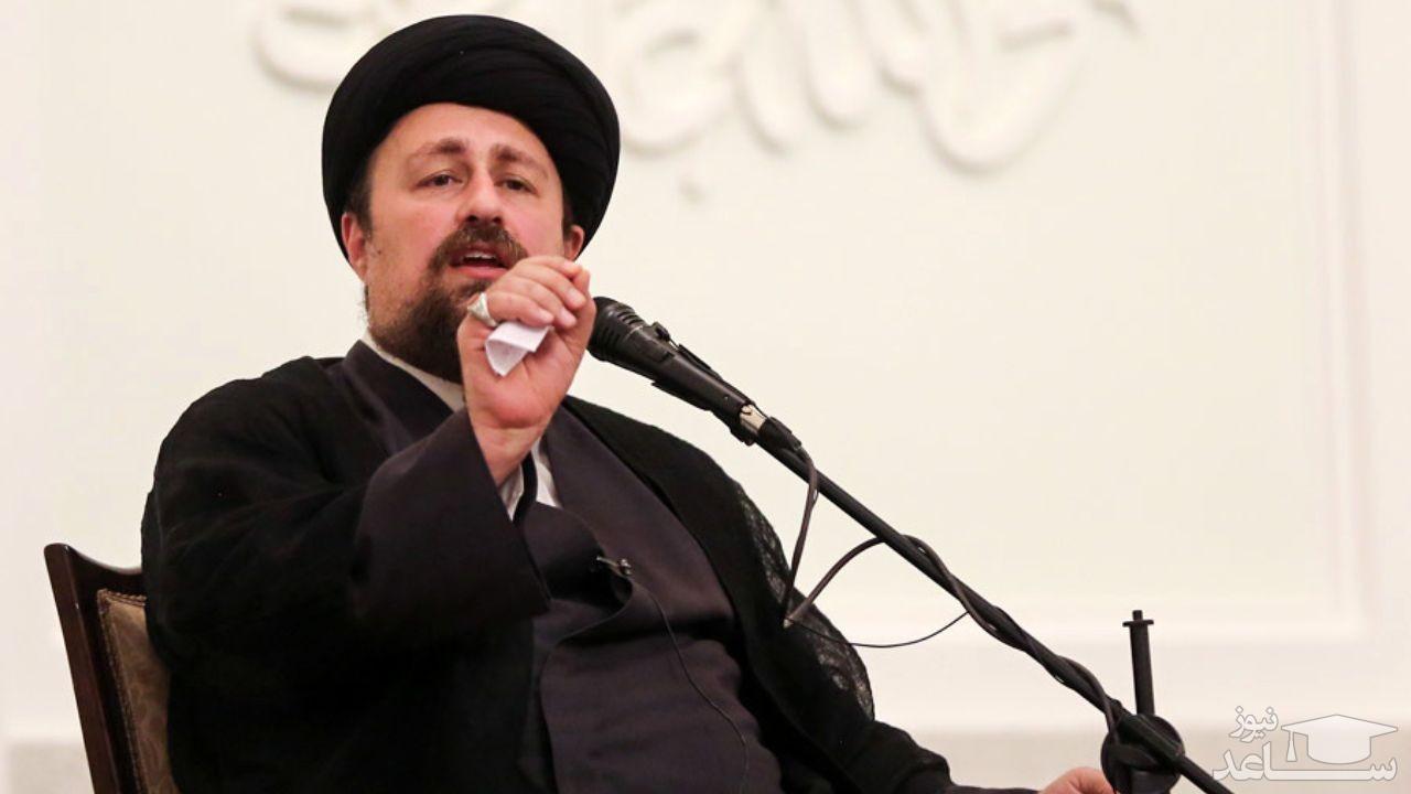 توصیه معنادار سیدحسن خمینی به ابراهیم رئیسی