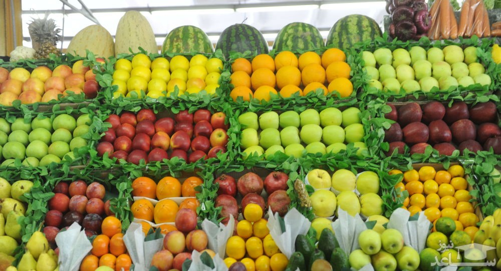 توزیع میوه شب عید چه زمانی آغاز می شود؟