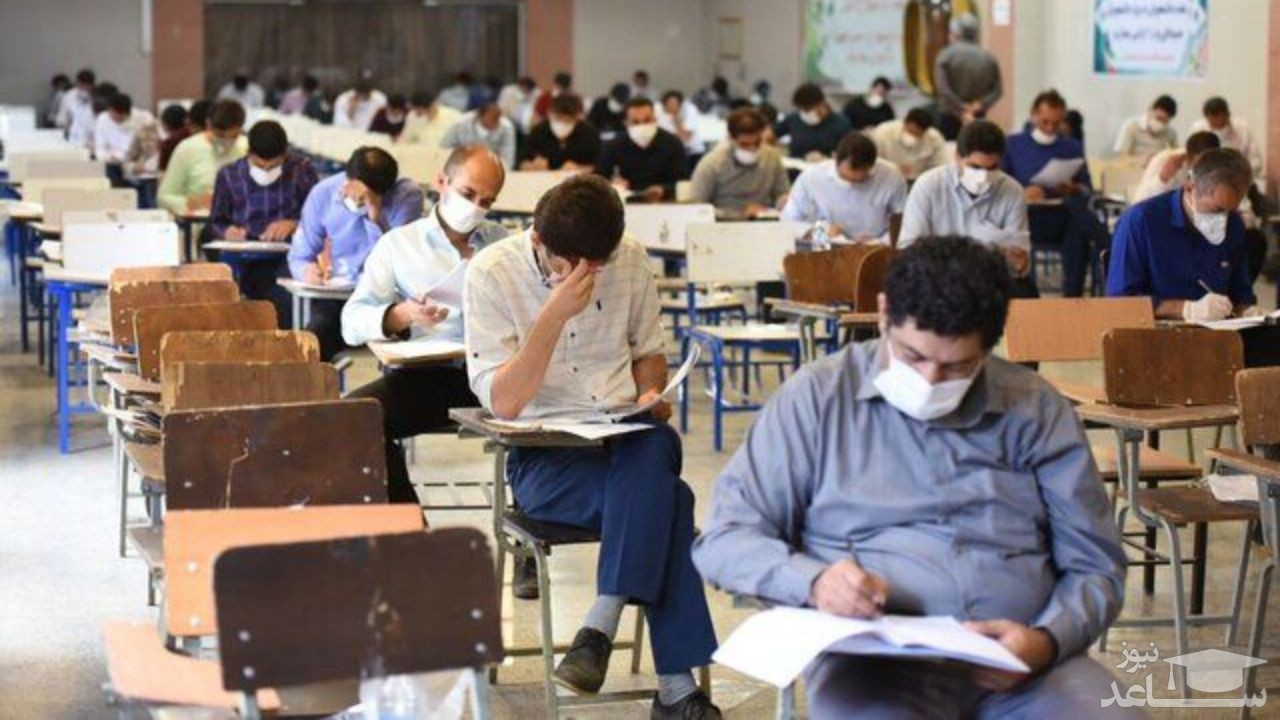 نتایج اولیه هشتمین آزمون استخدامی اعلام شد