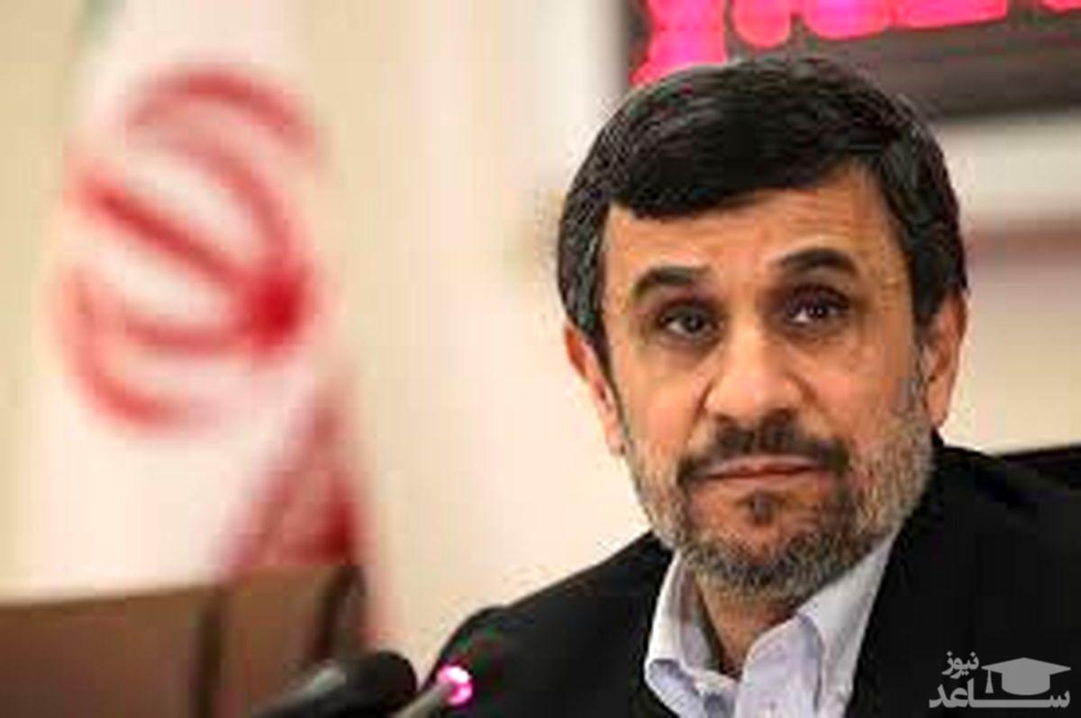 احمدینژاد: از کارها و حرفهایم پشیمان نیستم