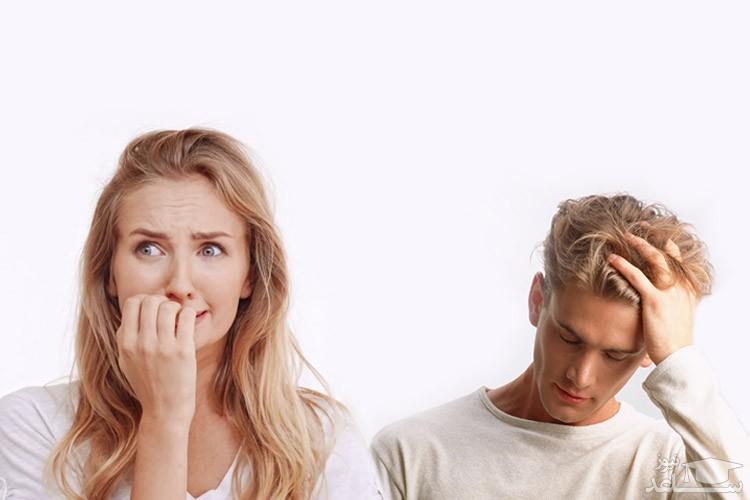 استرس در دوران نامزدی