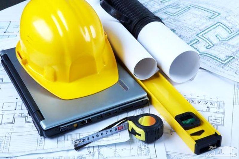 بیمه مسئولیت مهندسین ناظر چیست؟