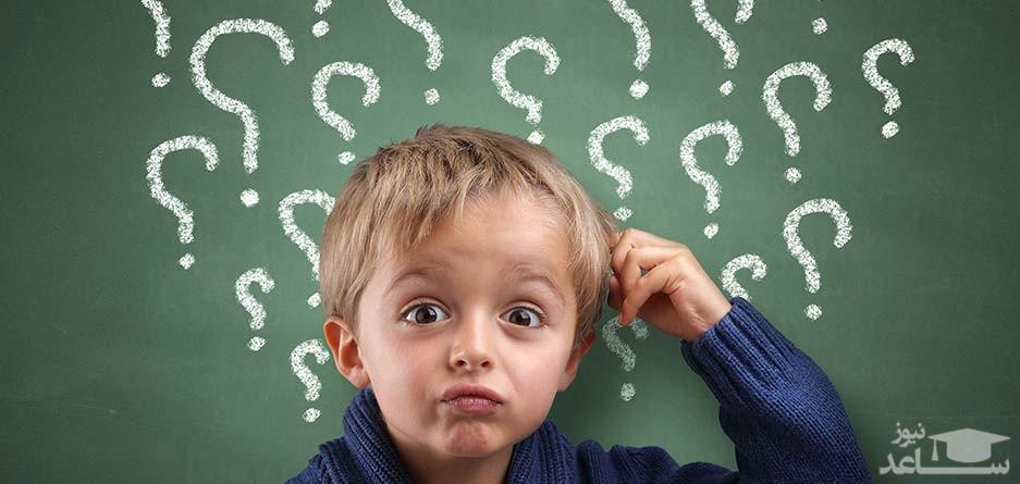 بهترین جواب ها برای سوالات جنسی کودک !