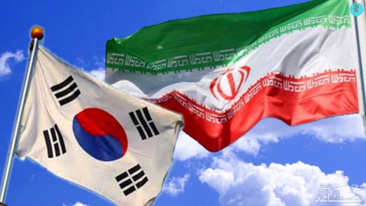 سئول: امیدواریم با دولت جدید آمریکا اختلافات با ایران حل شود