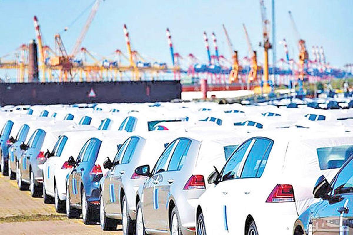 جزئیاتی از شرایط واردات خودرو به ایران